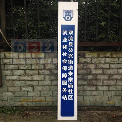 成都PVC吊牌制作