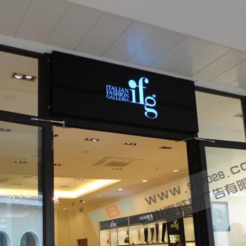 水晶字单位柱展柜制作安装