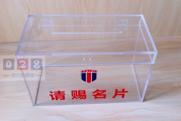成都亚克力水晶箱制作工艺
