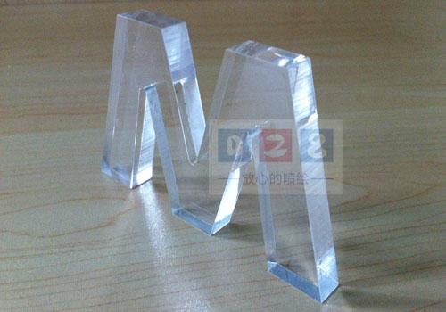 透明水晶字制作