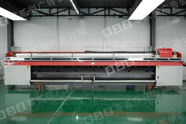 5米UV双面宽幅打印机